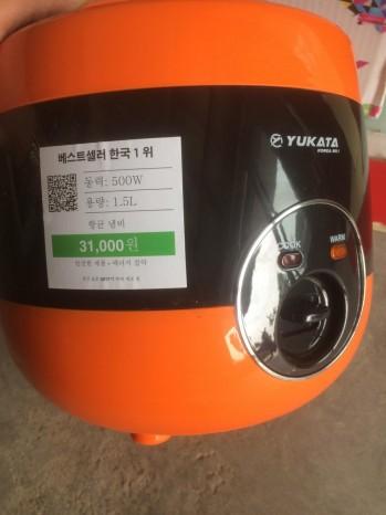 Nồi cơm yukata 1.5l  yt1515 hàn quốc